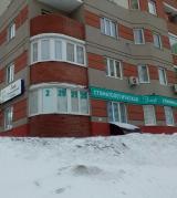 Клиника Эльф, фото №2
